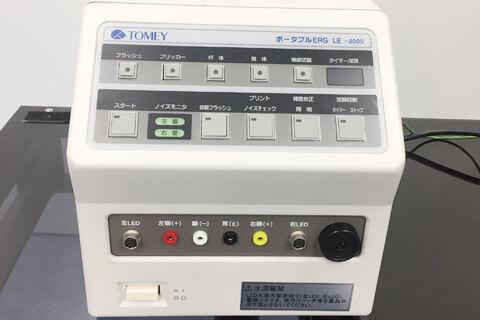 網膜電位検査
